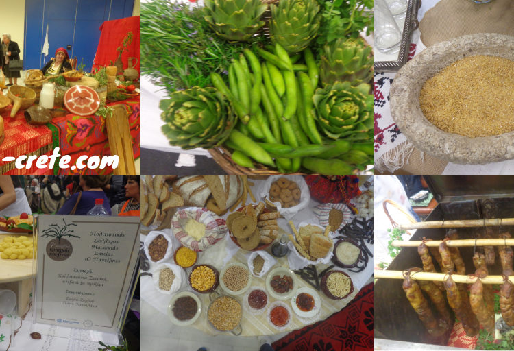 Cretan Cuisine Festival
